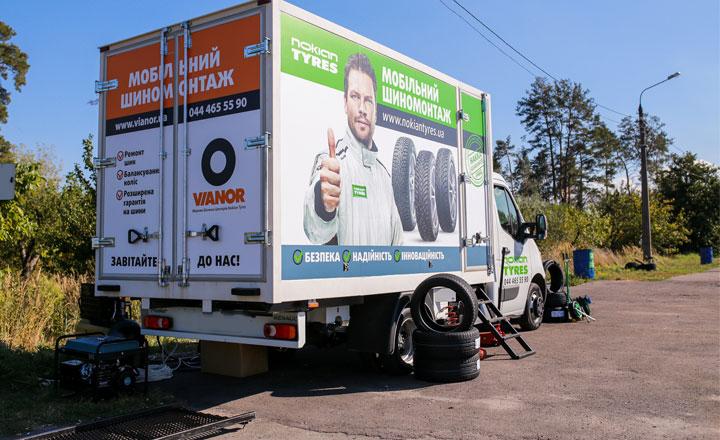 Nokian Tyres - Мобільний шиномонтаж