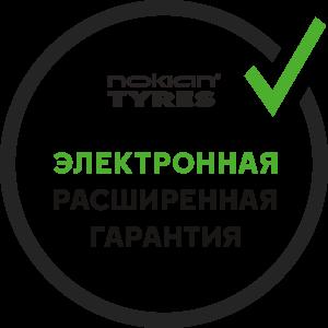 Электронная Расширенная гарантия Nokian Tyres