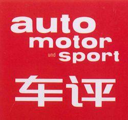 Auto, Motor und Sport