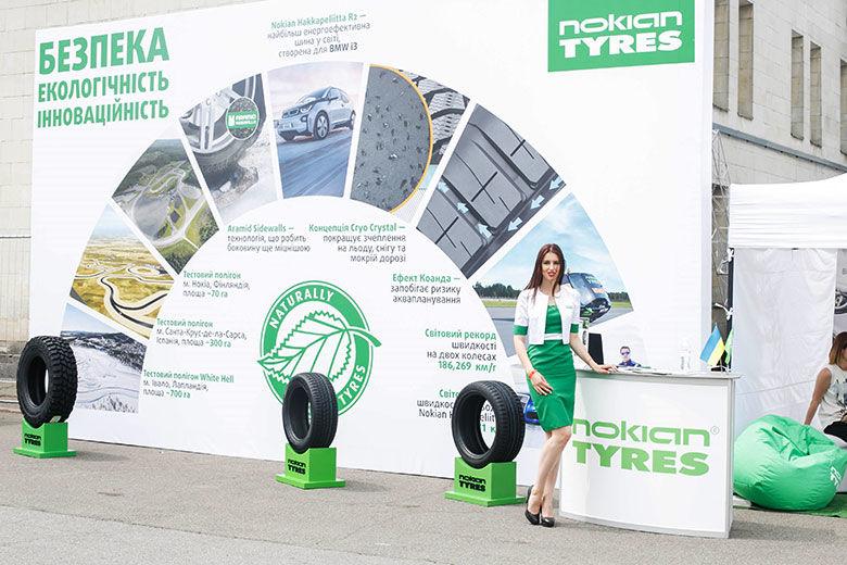 Представництво Nokian Tyres взяло участь у NewCarsFest 2017